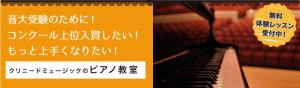 piano_cover01