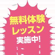piano_icon_02